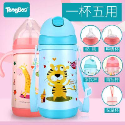 【耘凡兔800】TongBos宝宝保温奶瓶多用儿童保温杯婴儿不锈钢奶瓶防胀气带吸管