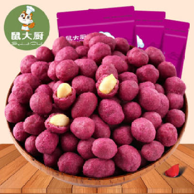 【耘凡兔386】鼠大厨 紫薯花生108g/袋*3袋 休闲零食坚果花生米