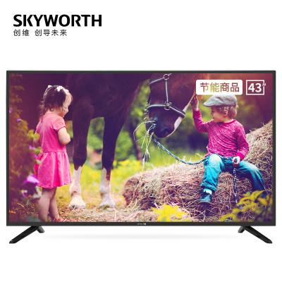 创维(SKYWORTH)43E382W 43英寸2K全高清 二级能效节能 酒店功能 智能家用商用电视机
