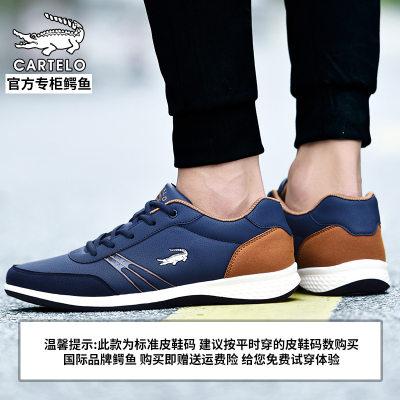 卡帝乐鳄鱼冬季旅游运动休闲鞋加绒男士秋冬韩版潮可授权分销