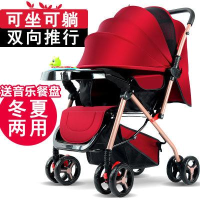 【耘凡兔665】婴儿手推车双向可坐可躺超轻便携折叠0/1-3岁小孩四轮bb宝宝伞车
