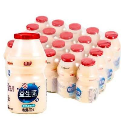 慕滋益生菌100ml*20瓶整箱原味乳酸菌饮料品儿童营养酸奶早餐牛奶【优品】