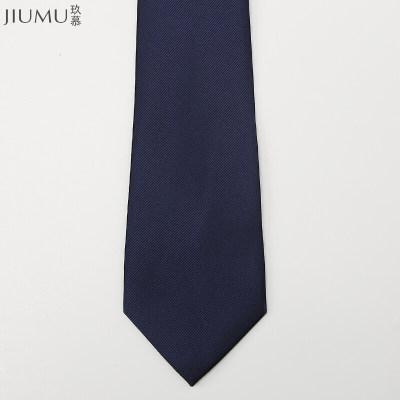 玖慕(JIUMU)男士领带高档商务领带男正装西装结婚新郎伴郎