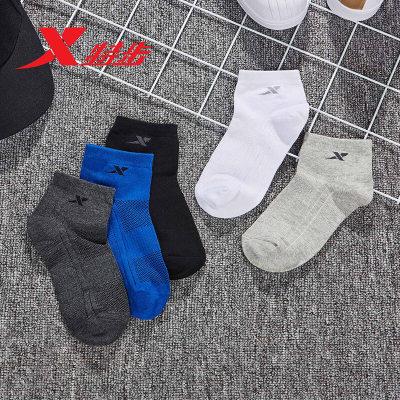 特步男袜春夏新品防臭**亲肤运动袜五双装混色中袜纯色袜子