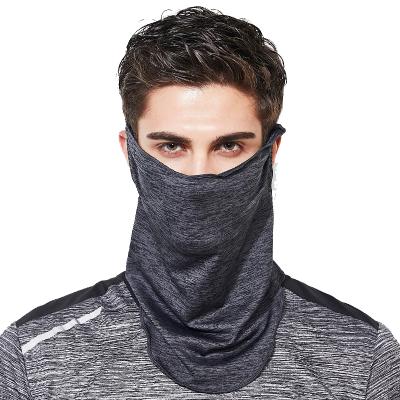 玖慕防晒面罩男女士户外登山骑行冰丝透气运动系列MM001浅灰