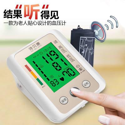 【优选好货】诗贝康血压测量仪家用医用老人上臂式全自动高精准语音电子血压计