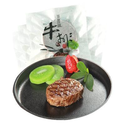 【耘凡兔750】当顿庄园 菲力牛排100克X10袋 冰鲜牛肉已腌制 送酱料油包刀叉