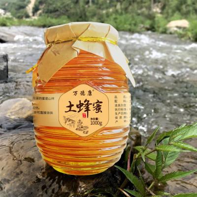 【支持质检】天然野生槐花百花蜂蜜正宗农家深山土蜂蜜自产1斤2斤