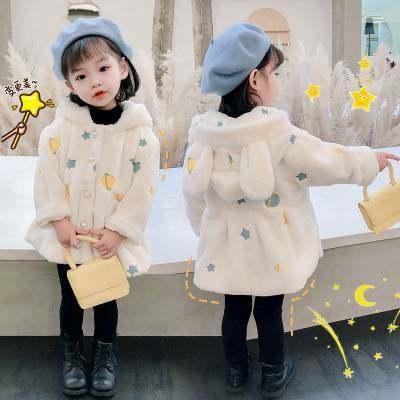 MALI童装外套冬季新款女中小童韩版保暖加厚中兔毛绣花加绒毛毛衣【正品】