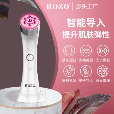 ROZO美容仪器家用脸部按摩仪提拉紧致眼部面部光子嫩肤射频导入仪