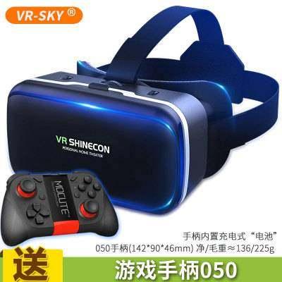 VR眼镜手机虚拟现实千幻魔镜G04头戴游戏智能3D数码眼镜【正品】