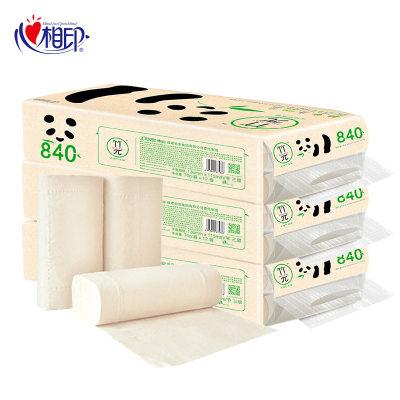 【耘凡兔946】心相印卷纸竹浆卫生纸无芯厕纸36卷整箱