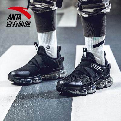 安踏NASA男鞋官网旗舰店跑鞋2020春季新款全掌气垫跑步鞋
