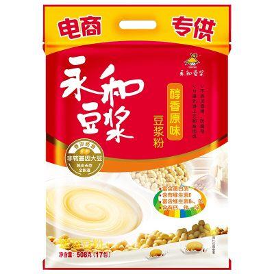 永和豆浆 醇香原味豆浆粉508g 非转基因大豆**小包17包