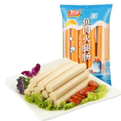 双汇 火腿肠 香肠火腿 海鲜肠鱼肉火腿肠 40g*10支袋装