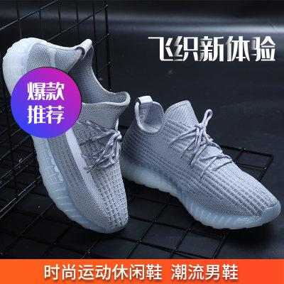 椰子鞋男正版新款透气学生韩版休闲跑步运动鞋夏季低帮飞织鞋子