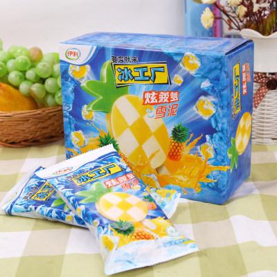 伊利冰工厂冰淇淋炫菠萝大宝石冰激凌冰加棒冰棍雪糕发批