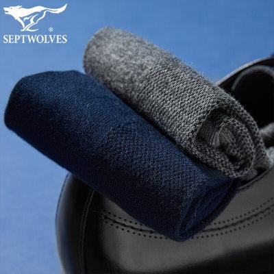 七匹狼袜子男夏季纯棉男士吸汗透气商务休闲中筒棉袜 6双盒装