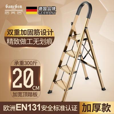 【品牌】格美居梯子家用折叠人字梯铝合金加厚室内多功能伸缩楼梯工程扶梯