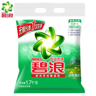 1碧浪洗衣粉自然清新香机1.7kg一袋