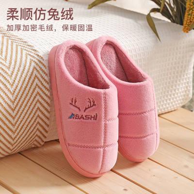 拖鞋 秋冬季棉拖鞋居家男女棉拖鞋防滑保暖拖鞋