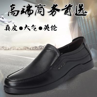 款男士皮鞋头层牛皮鞋爸爸鞋软面皮鞋休闲商务皮鞋新