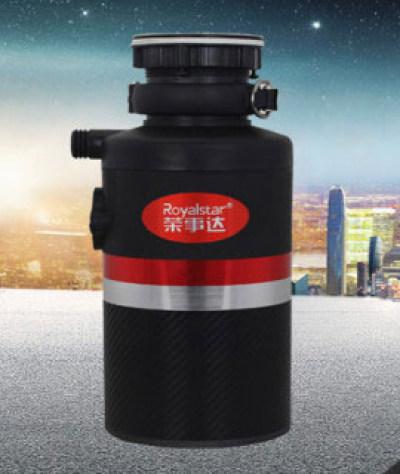 荣事达食物垃圾处理器RSD-390ZW