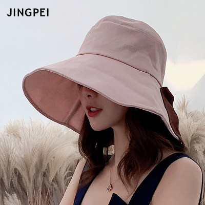 JINGPEI 帽子女遮阳帽防紫外线大沿防晒帽出游太阳帽女士