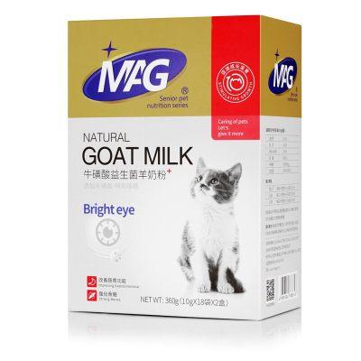 英国MAG猫用牛磺酸益生菌宠物新生幼猫羊奶粉 10g*36袋