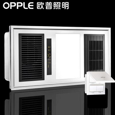 欧普照明(OPPLE)安全速热经典强劲双核 卫生间浴室暖风机