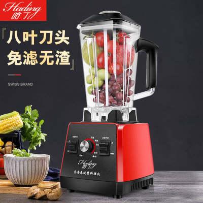 【德国品质】榨汁机家用全自动破壁料理大功率小型豆浆机炸果汁机