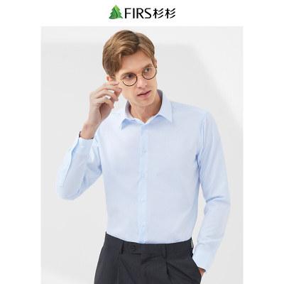 杉杉(FIRS)长袖衬衫男 2020年纯色提花经典商务男士衬