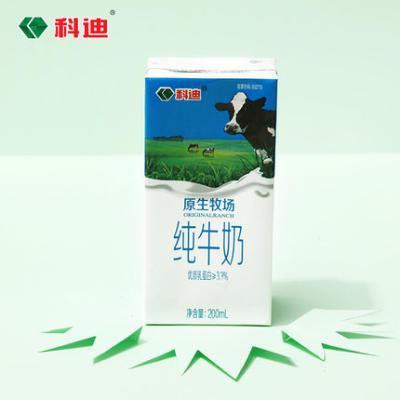 【耘凡兔568】科迪牛奶营养早餐12盒儿童学生成人全脂无蔗糖纯牛奶