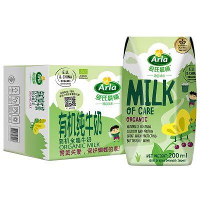 爱氏晨曦(arla) 丹麦原装进口有机儿童全脂纯牛奶