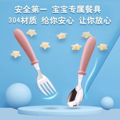 304不锈钢儿童叉勺