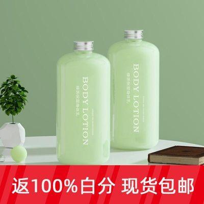 馥珮 绿茶保湿身体乳450ml/瓶*2瓶 馥佩 润肤乳 保湿修复 嫩白养肤 改善鸡皮肤