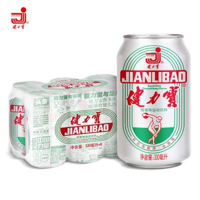 健力宝经典纪念罐运动饮料橙蜜味 330ml*6罐