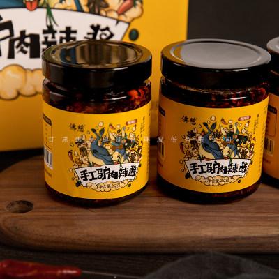 佛慈手工驴肉西北特产拌饭酱香辣拌面下饭菜 252g/瓶