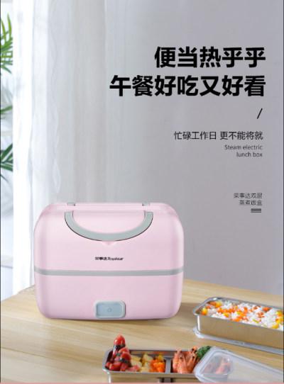 荣事达电热饭盒RFH206