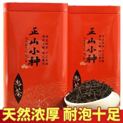 2020新茶正山小种红茶 武夷山茶叶浓香型 礼盒装125g/250g/500g