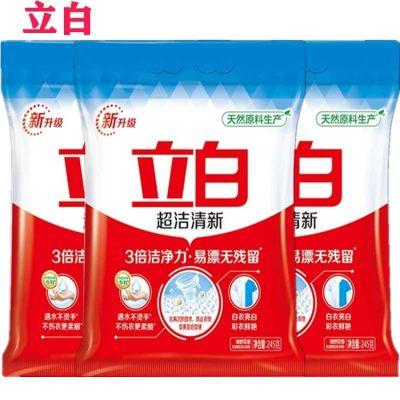 1立白洗衣粉超洁清新无磷洗衣粉245g*5袋