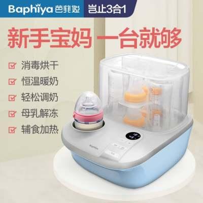 婴儿奶瓶消毒器带烘干温奶器三合一多功能宝宝蒸汽锅二合一消毒柜【正品】