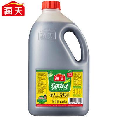 蚝油 海天上等蚝油2.27kg/桶装蚝油炒菜烧烤火锅调味蚝油