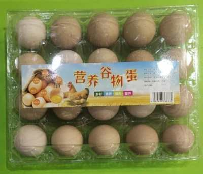 散养草鸡蛋