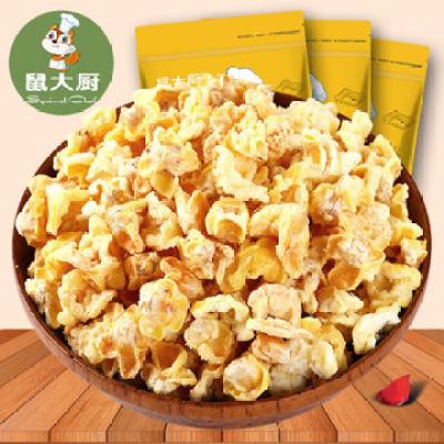 【耘凡兔386】鼠大厨 黄金豆90g/袋*4袋 零食炒货爆米花