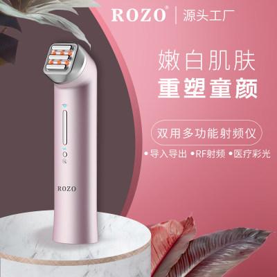 ROZO射频美容仪器家用脸部清洁洗脸仪提拉紧致超声波导入面部按摩仪