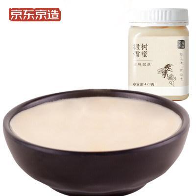 京东京造 东北椴树雪蜜420g 椴树蜜 蜂蜜 细腻如膏 浓香