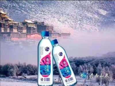 云南卉雨山泉苏打水整箱400mlX24瓶玫瑰青柠水蜜桃苏打水碱性水饮用水