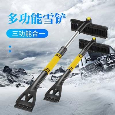汽车三合一除雪铲车载扫雪刷子清雪刮雪铲玻璃除霜冬季除冰工具【正品】