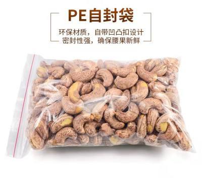 新疆干果 腰果 进口 零食 年货 香脆